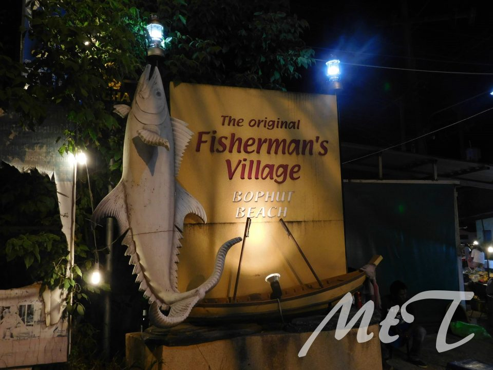 FishermansVillage