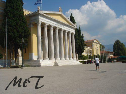 Un weekend tra le strade di Atene
